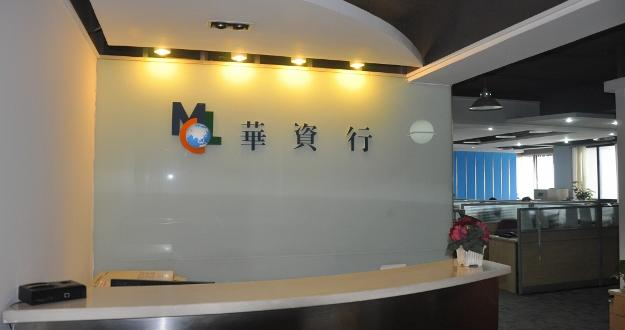 Comprehensive Logistic Services from Multiplex Concept in China