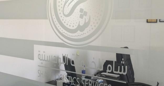 Sham Logistics Services Add Iraq Office to Representation
