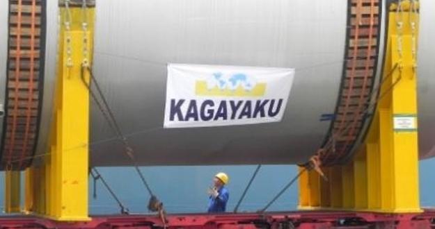 Kagayaku Logistics Give Customers the Competitive Edge