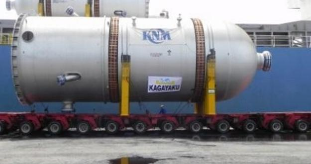 Kagayaku Logistics Give Customers the Competitive Edge