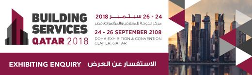 Exhibition Collaborations Secured in February 2018